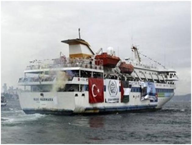 """Το πλοίο """"Mavi Marmara"""" που συμμετείχε στον διεθνή στόλο για μεταφορά ανθρωπιστικής βοήθειας στη ΓάζαΤο πλοίο """"Mavi Marmara"""" που συμμετείχε στον διεθνή στόλο για μεταφορά ανθρωπιστικής βοήθειας στη Γάζα"""