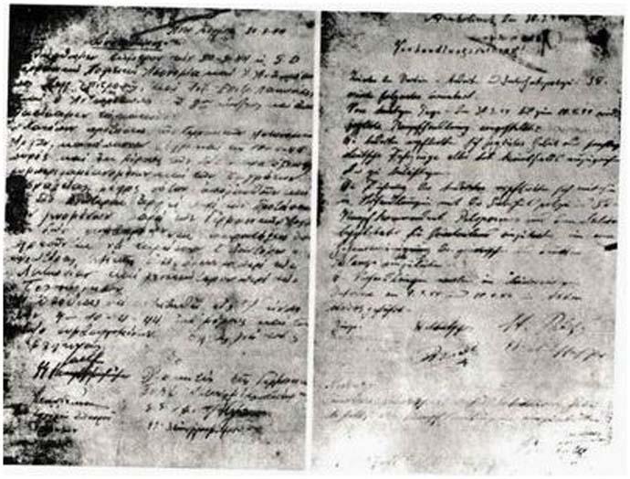 Συμφωνίες ΕΑΜ καὶ Γερμανῶν.6