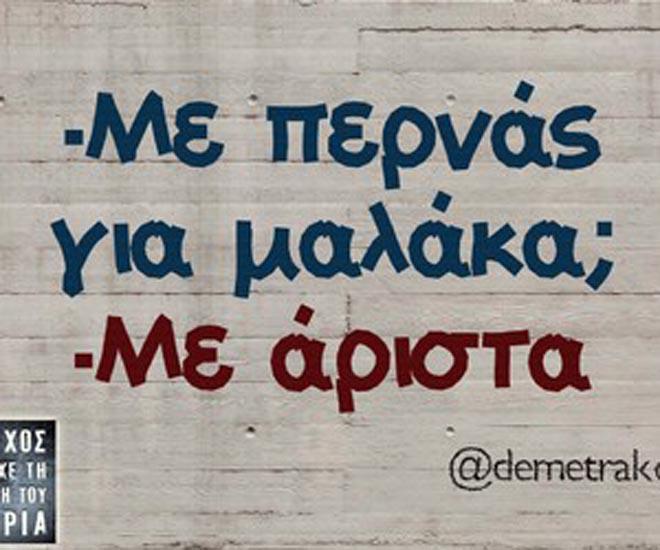 Ἡ ὑποχρεωτικότης τῆς ἀπογραφῆς.