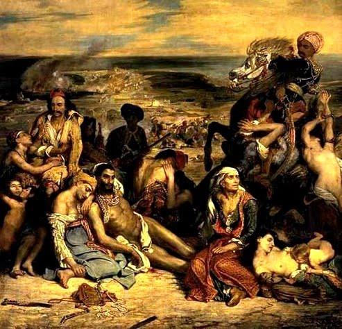 1821: ἡ ἱστορία τῶν ἀνιστορήτων.