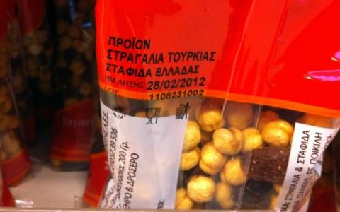 Εισαγωγή στραγαλιών από την Τουρκία κάνουν τα μεγάλα σούπερ μάρκετ της χώρας για να καλύψουν τη ζήτηση