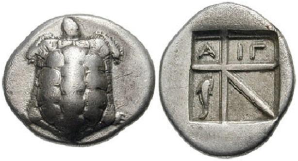 Τὸ πρῶτον εὐρωπαϊκὸν νόμισμα.