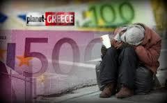 «Ἄποροι» ἀλβανοί εἰσέπρατταν ἐπιδόματα