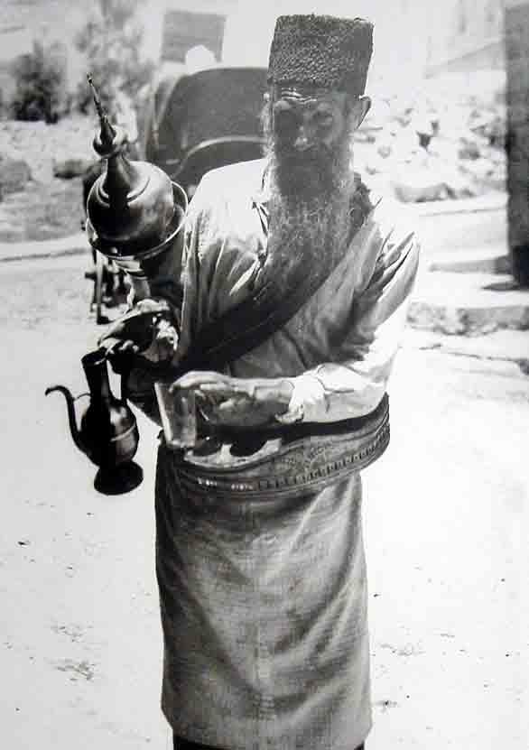 Νάκμπα 1948 1
