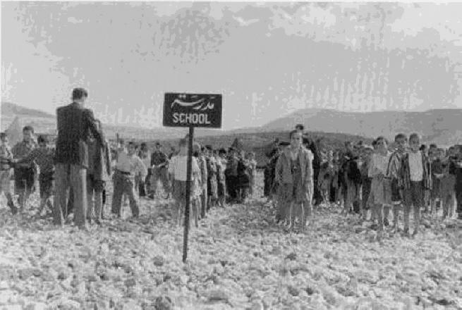 Νάκμπα 1948 14