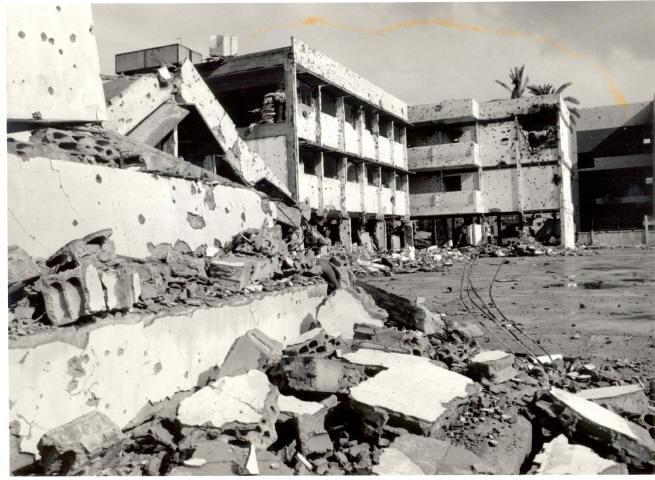 Νάκμπα 1948 43