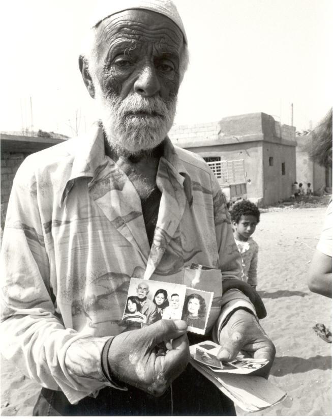 Νάκμπα 1948 78