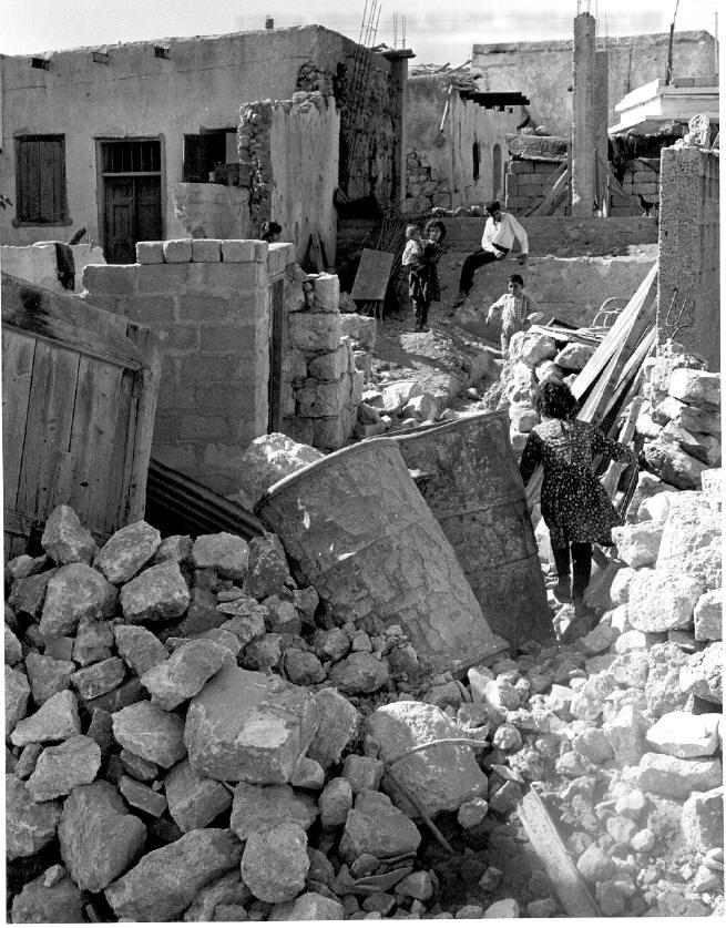 Νάκμπα 1948 79