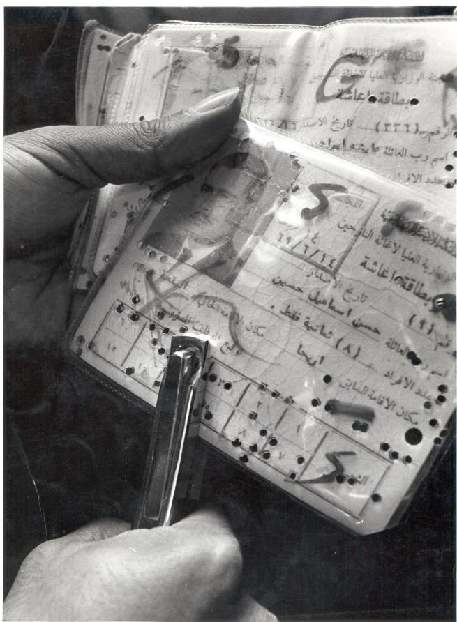 Νάκμπα 1948 88