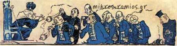 Ὅταν τὸ 1931 οἱ Φυλακὲς ὑπερχείλισαν ἀπὸ ὀφειλέτες τοῦ Δημοσίου!1