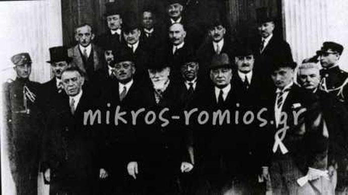 Ὅταν τὸ 1931 οἱ Φυλακὲς ὑπερχείλισαν ἀπὸ ὀφειλέτες τοῦ Δημοσίου!3
