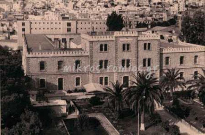 Ὅταν τὸ 1931 οἱ Φυλακὲς ὑπερχείλισαν ἀπὸ ὀφειλέτες τοῦ Δημοσίου!5