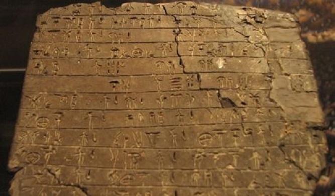 Νανοτεχνολογία τόν 14ον αἰώνα π.α.χ.;
