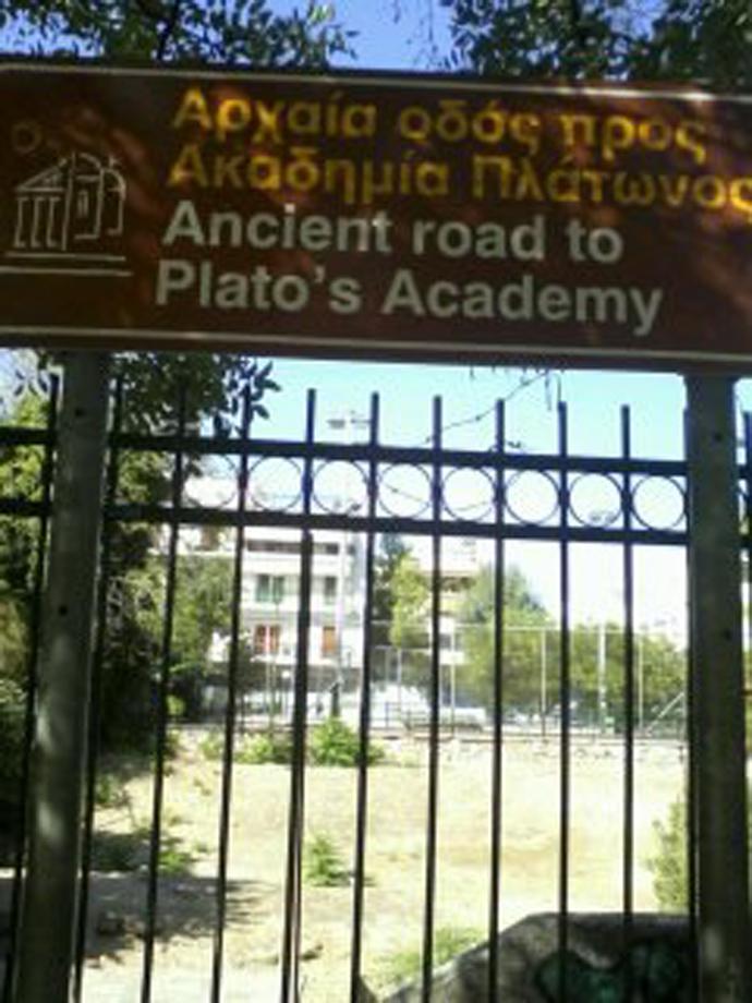 Ἀκαδημία Πλάτωνος