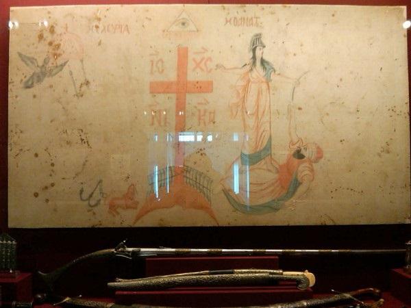 Ἡ σημαία τοῦ Θεοδώρου Κολοκοτρώνη.