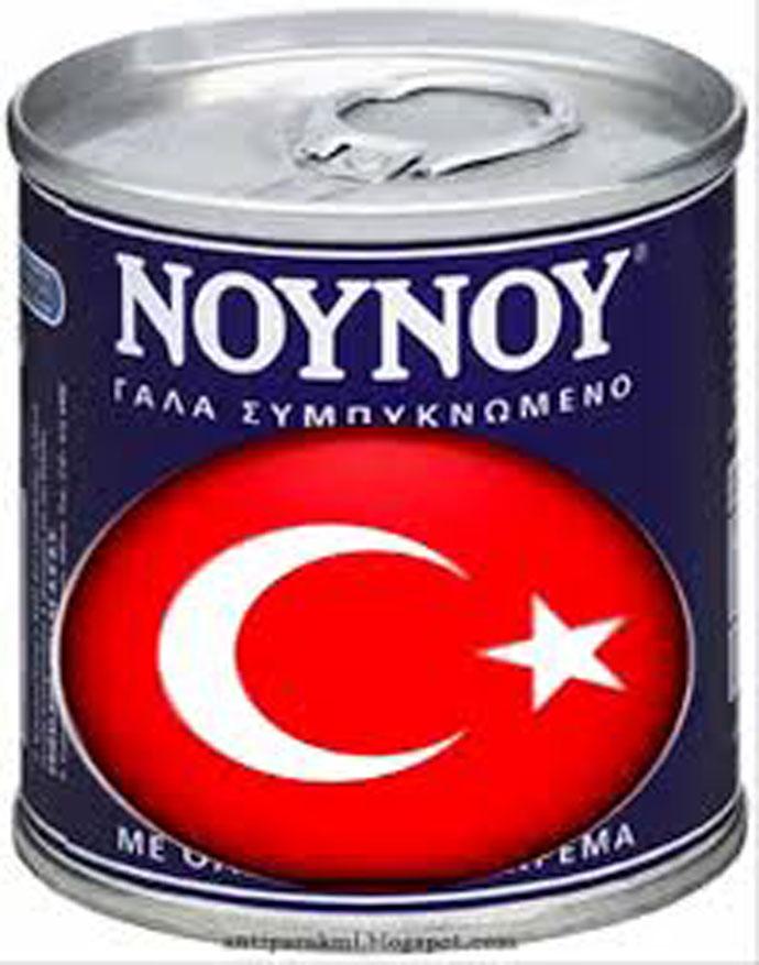 Γάλα ΝΟΥΝΟΥ. Συνεχίζει ἀκάθεκτο νά ταΐζῃ τόν Σουλεϊμάν