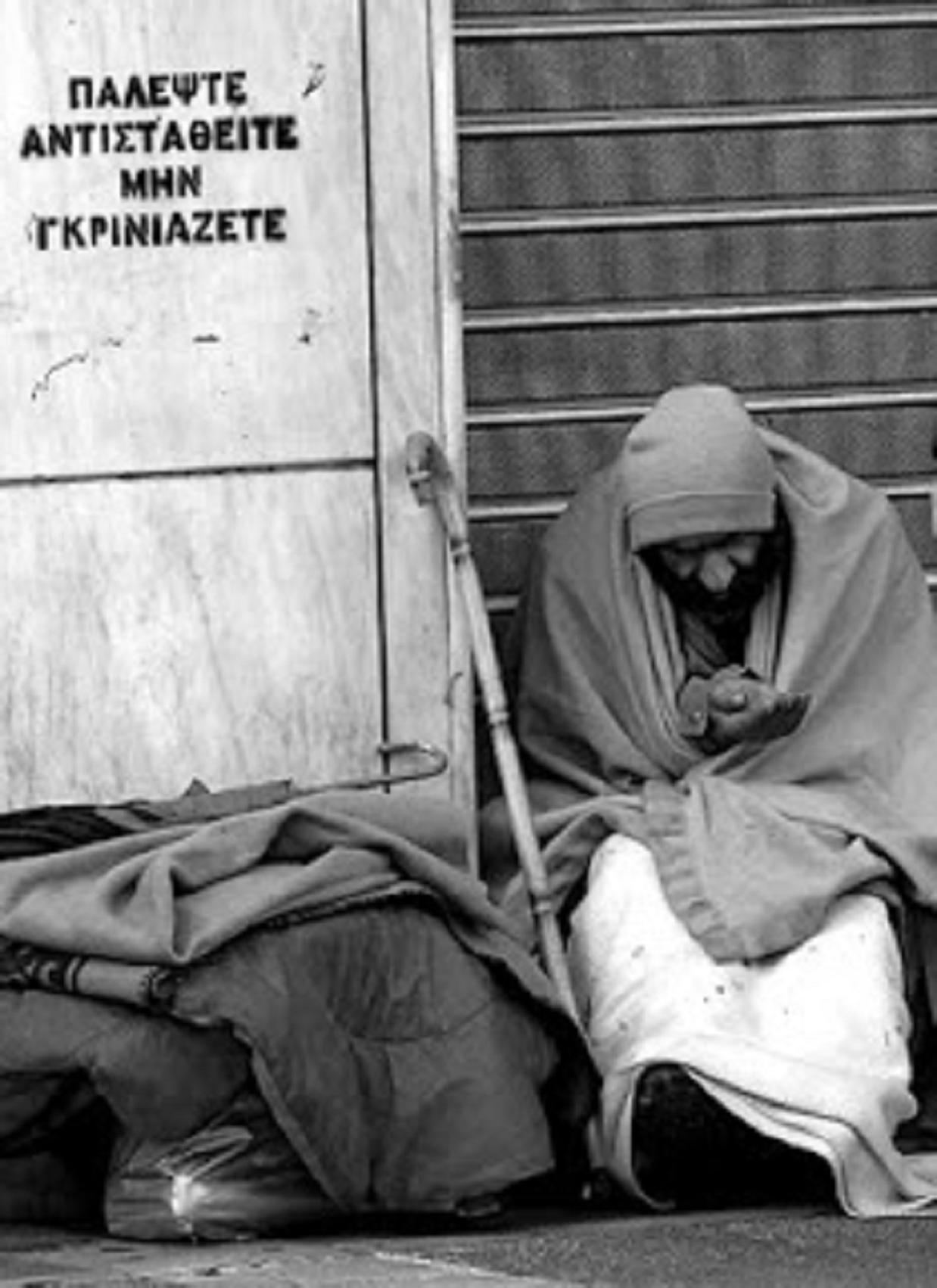 Θύματα εἰρήνης ἤ ἄλλως θύματα δημοκρατικῶν ἐπιλογῶν!