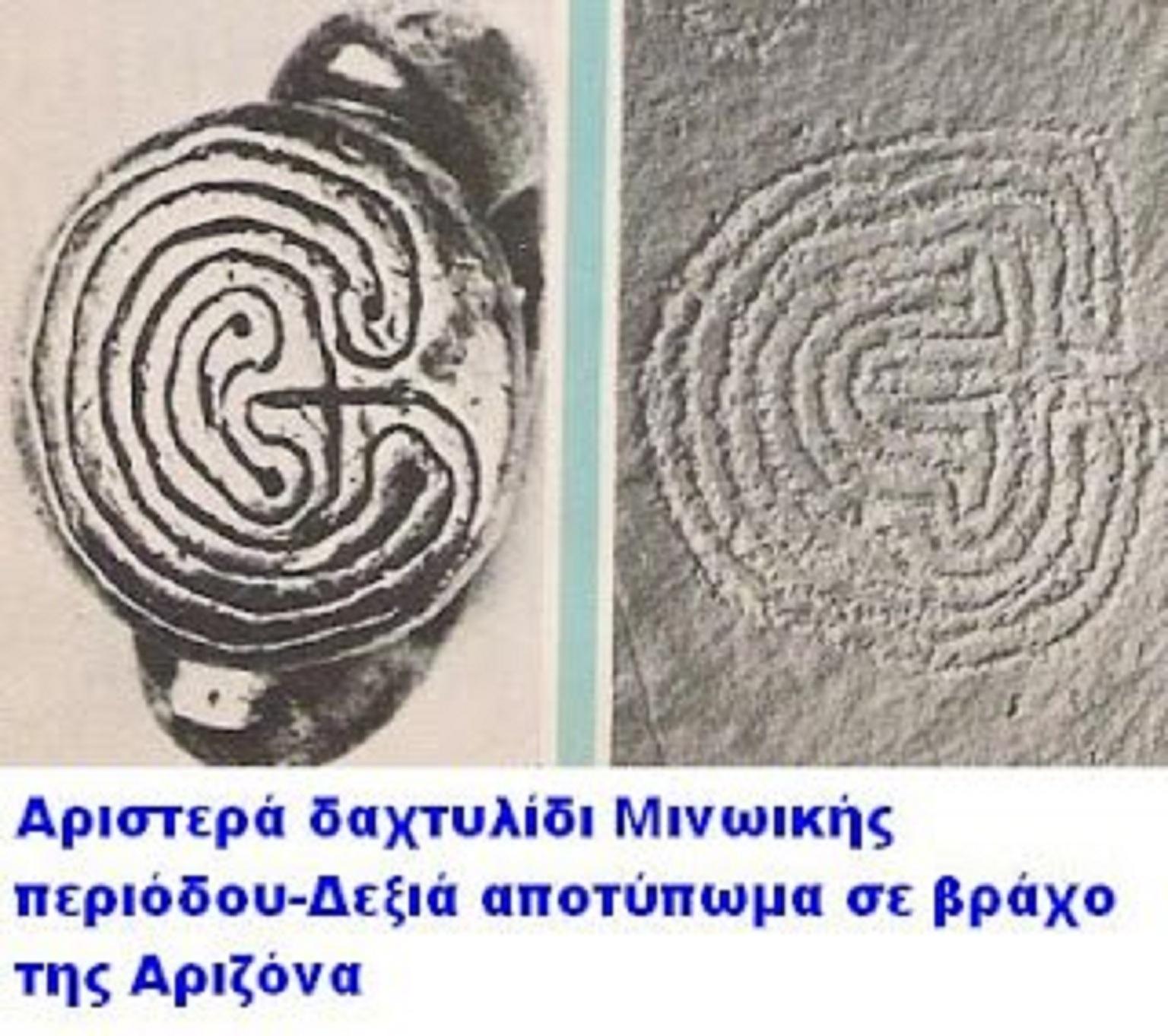 Πότε πρωτοπάτησαν οἱ Ἕλληνες τήν Ἀμερική εἴπαμε; (α)8