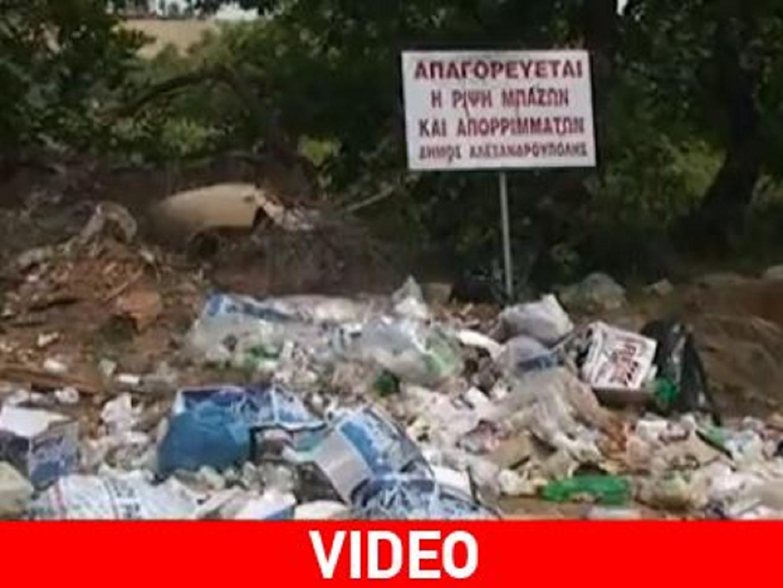 Βᾶλε μου κι ἄλλες ἀπαγορεύσεις!!! Μοῦ ἀρέσει!!!5