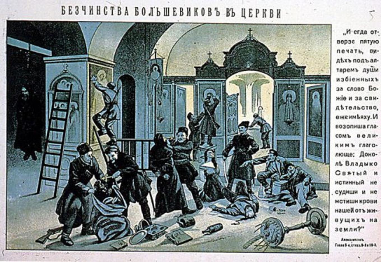Γιατί οἱ Σοβιετικοί γκρέμιζαν ἐκκλησίες ἀλλά δέν πείραξαν τίς συναγωγές;2