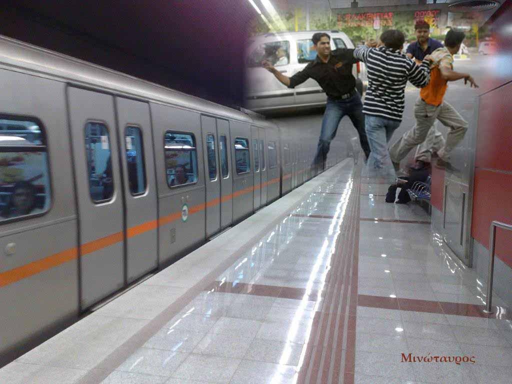 μετρό2