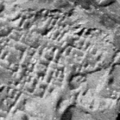 Αεροφωτογραφία ερειπωμένης πόλης από την γη. Μεσοποταμία. Δεν είναι ίδια με τις (πόλεις) στον Άρη;