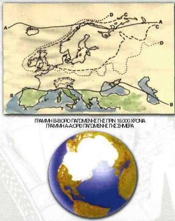 Περί τῶν κατακλυσμῶν τοῦ κόσμου9