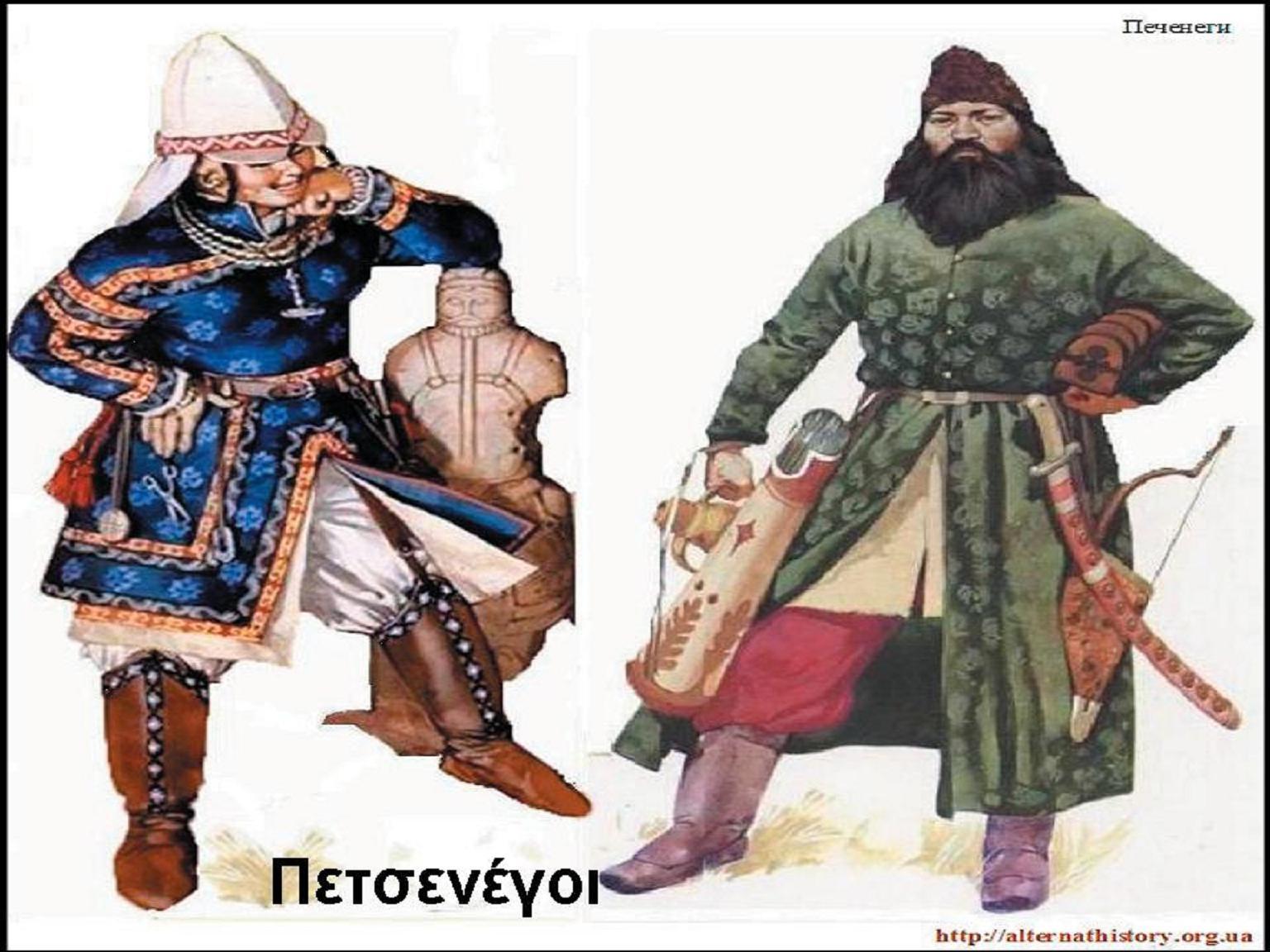 Πῶς οἱ Κουμάνοι ἔσφαξαν τοὺς Πετσενέγους.