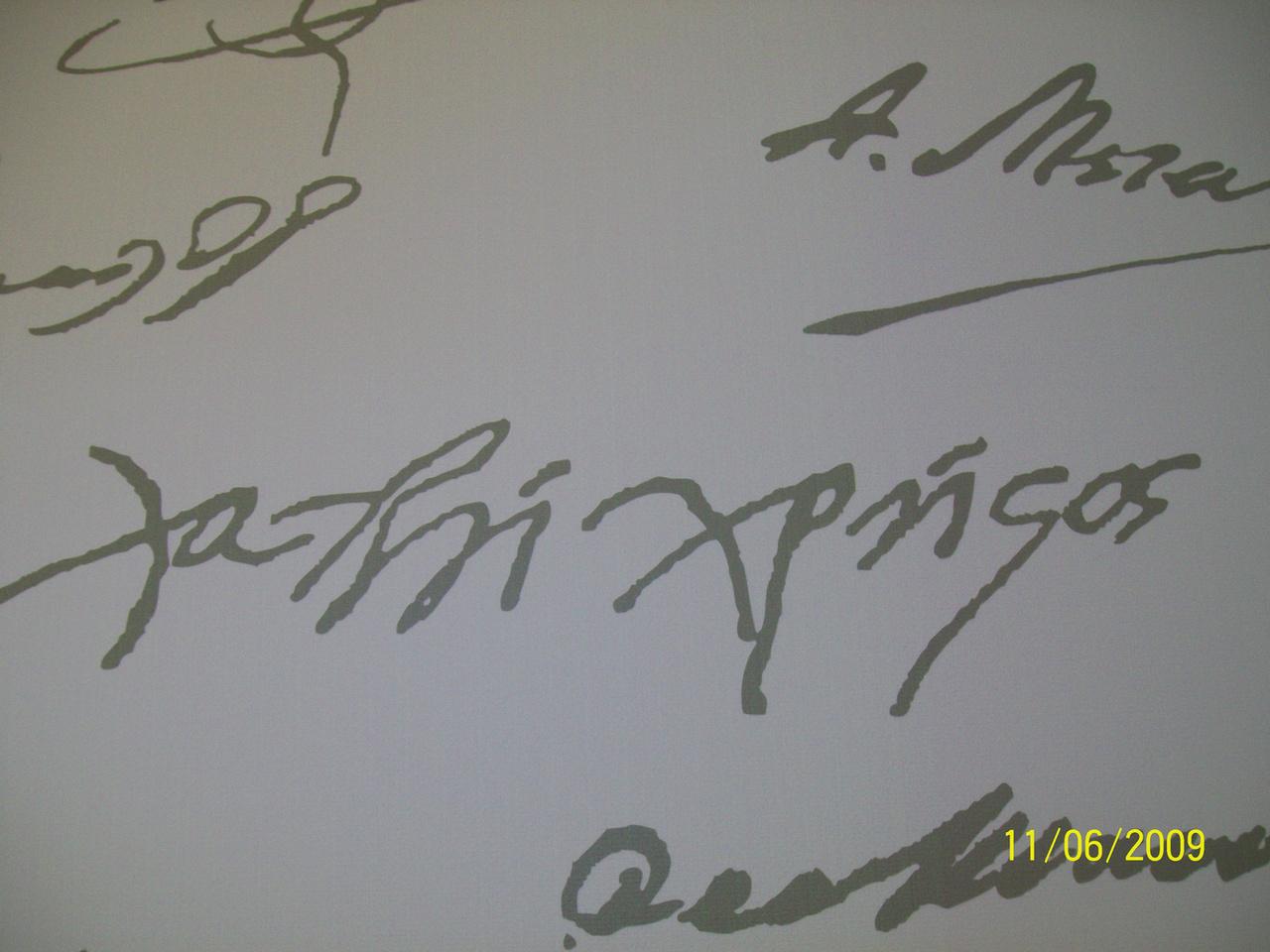 Τὸ '21 καὶ οἱ πρωταγωνιστές του.43
