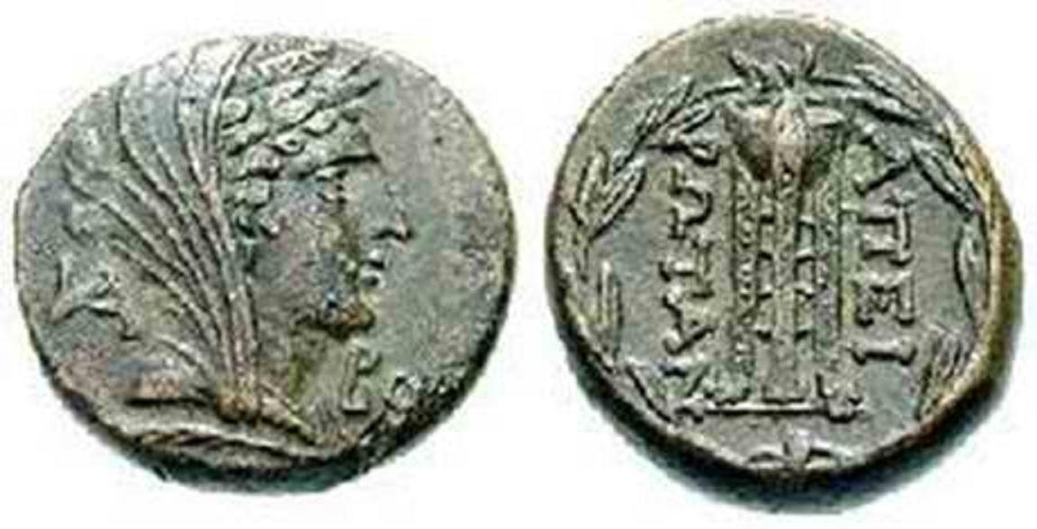 Ήπειρος. Νόμισμα του 234-168 π.Χ. Εικονίζεται μπροστά η Διώνη και στην πίσω πλευρά η λέξη AΠEΙPΩTAN ανάμεσα σε τρίποδα και σε δάφνινο στεφάνι.