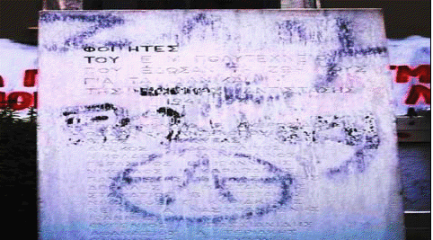 Ἀλήθειες καὶ ψέμματα γιὰ τοὺς νεκροὺς τοῦ Πολυτεχνείου.5