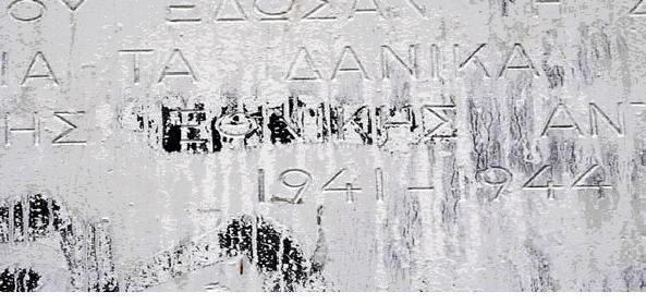 Ἀλήθειες καὶ ψέμματα γιὰ τοὺς νεκροὺς τοῦ Πολυτεχνείου.6