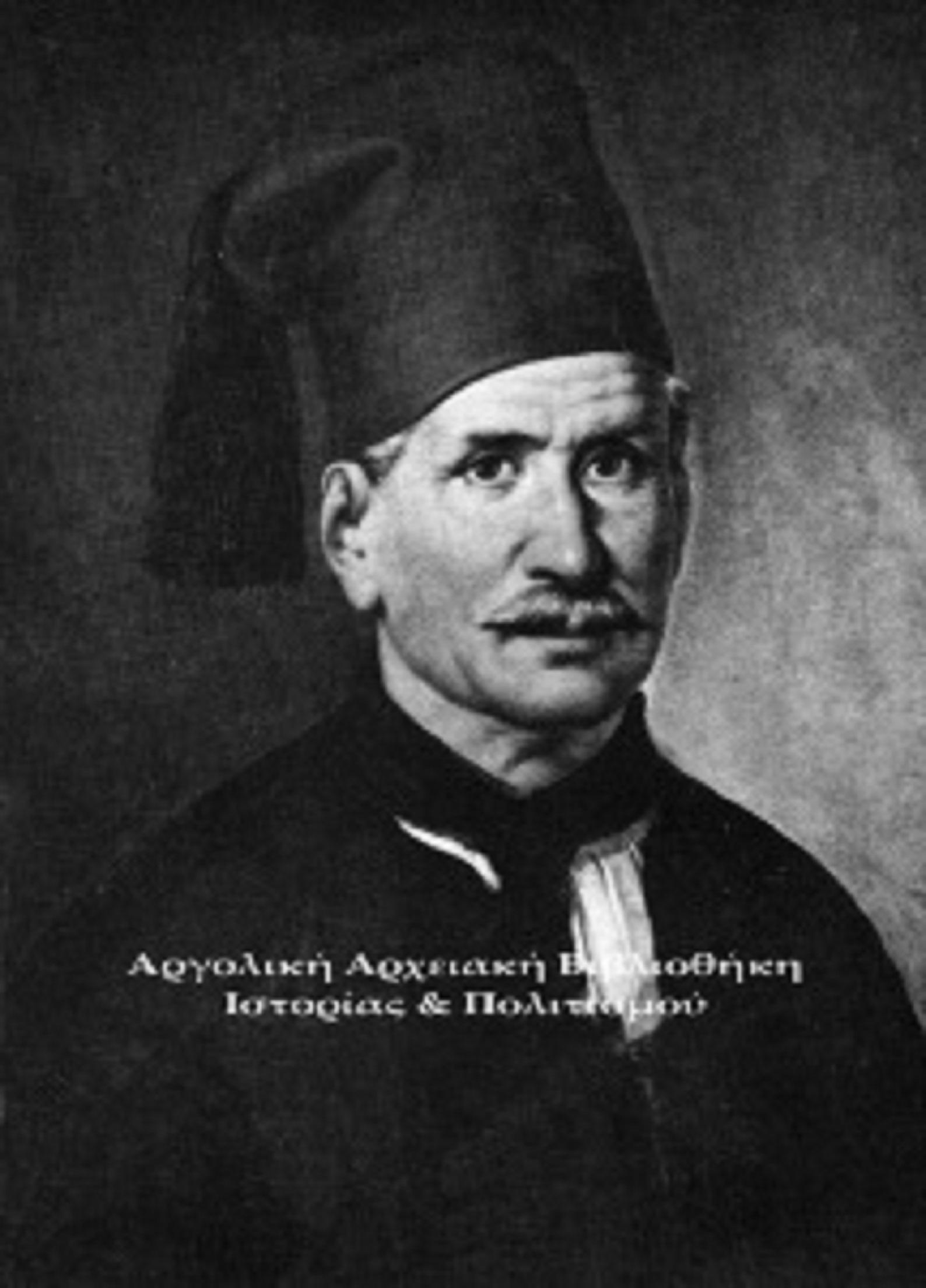 Γεώργιος Ἀνδροῦτσος