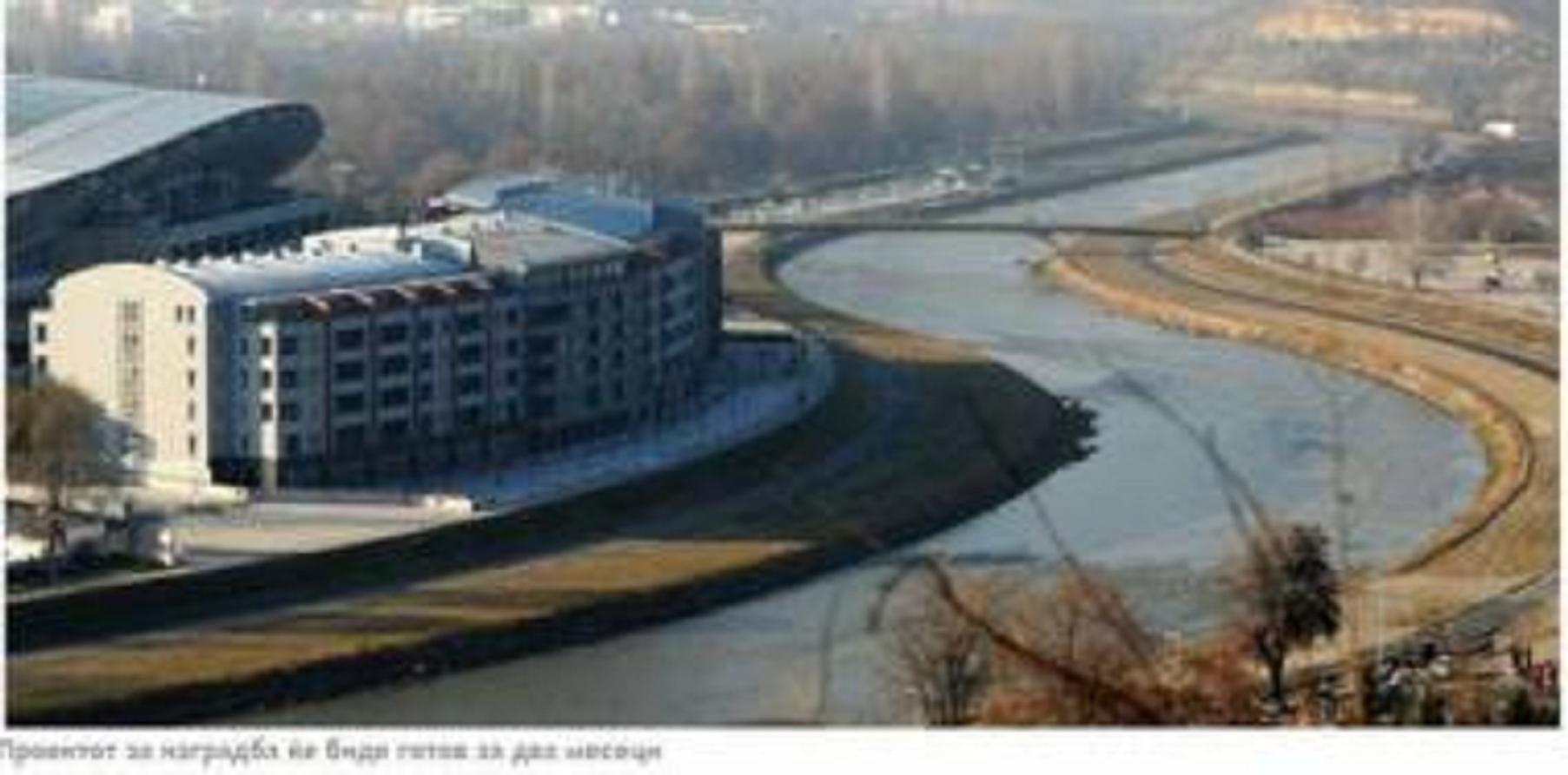 Ἄς ἐνώσουμε τὰ ποτάμια μας γιὰ νὰ πνιγόμαστε παρέα!!!