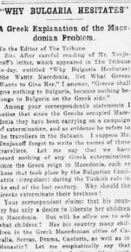 Ἡ γενοκτονία τῶν Ἑλλήνων ἀπὸ τοὺς Βουλγάρους (1916-1918)3
