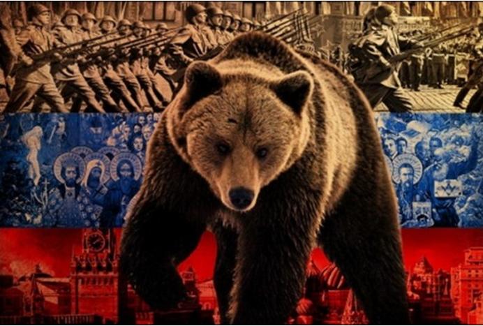 Ἡ Ῥωσσική ἀρκούδα βρυχᾶται κατὰ τῆς παγκοσμίου δικτατορίας.