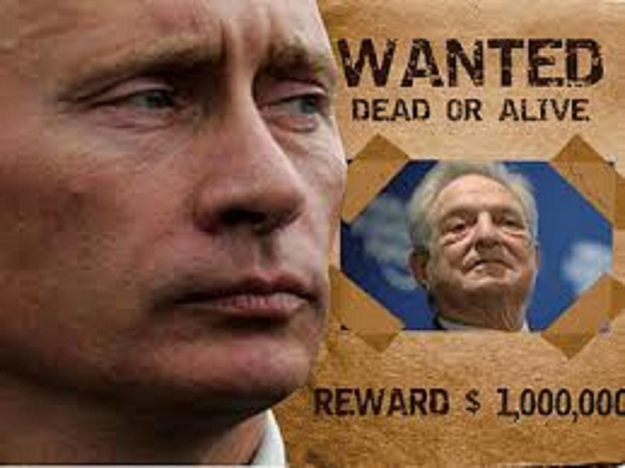 Ὁ Πούτιν κηρύσσει πόλεμο στόν George Soros καί Co.