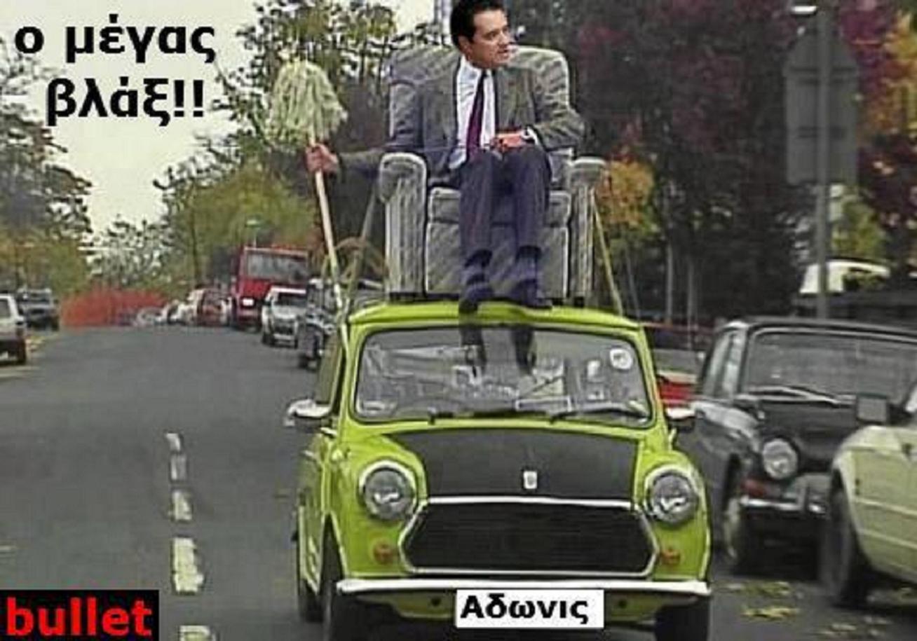 Ὁ mister (ἀδω)Ντίν...!!!