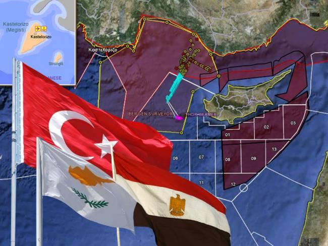 Βγάζουν ἐκτός Ἑλλάδος τό Καστελλόριζο. Στό παιχνίδι καί ἡ Κύπρος...