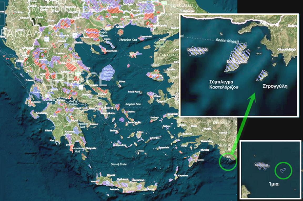Μετονομάζοντας νησιά μας σὲ «προστατευόμενες ζῶνες» ἀκυρώνουν τὴν ΑΟΖ τους.2