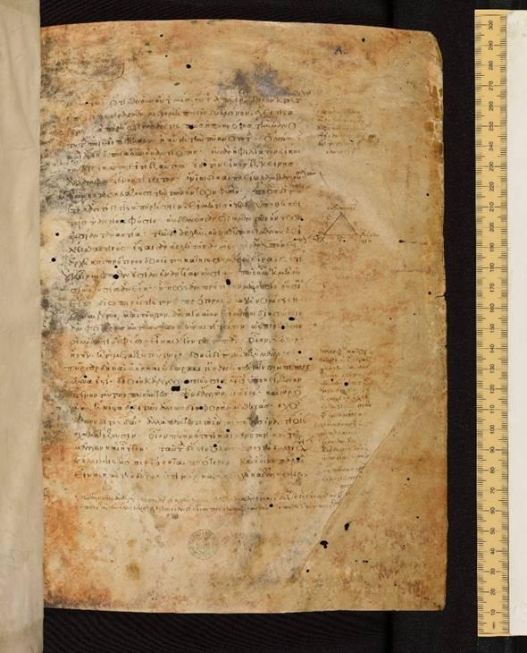 Παραγωγὴ κι ἐμπόριον βιβλίων στὴν ἀρχαία Ἑλλάδα.5