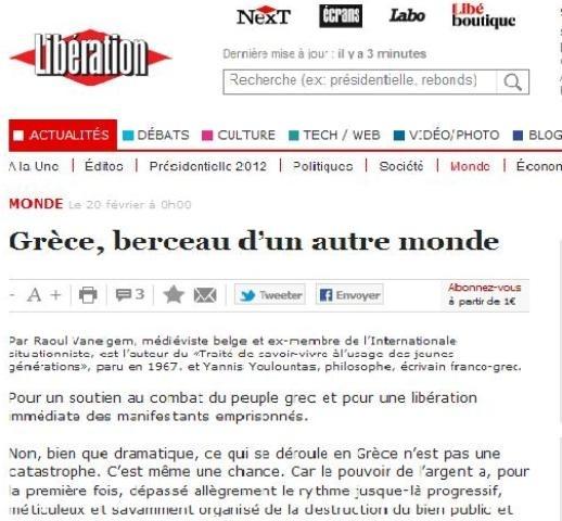 Τὸ συγκλονιστικὸ ἄρθρον γιὰ τὴν Ἑλλάδα τῆς γαλλικῆς ἐφημερίδας Liberation.2