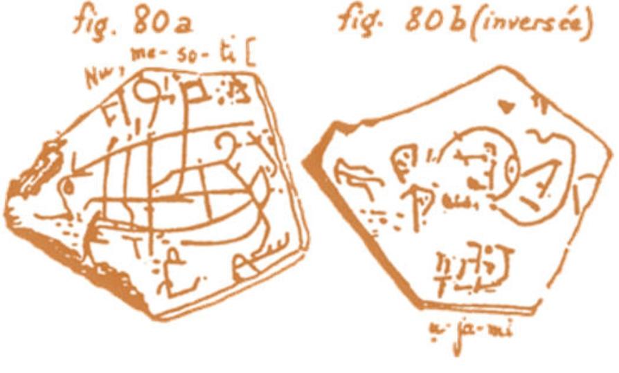 Σχεδιαστική άποψης των δύο όψεων του πρώτου όστρακου