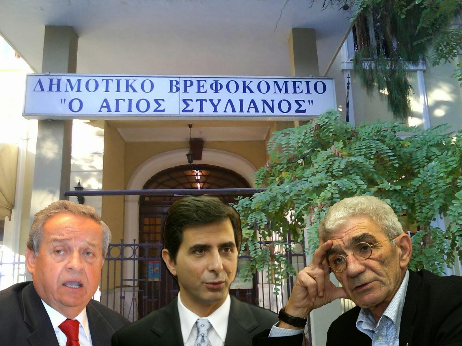 28 ἐκατομμύρια εὐρὼ δώρισε στοὺς Ἑβραίους ὁ Μπουτάρης καὶ ὁ Δῆμος Θεσσαλονίκης!