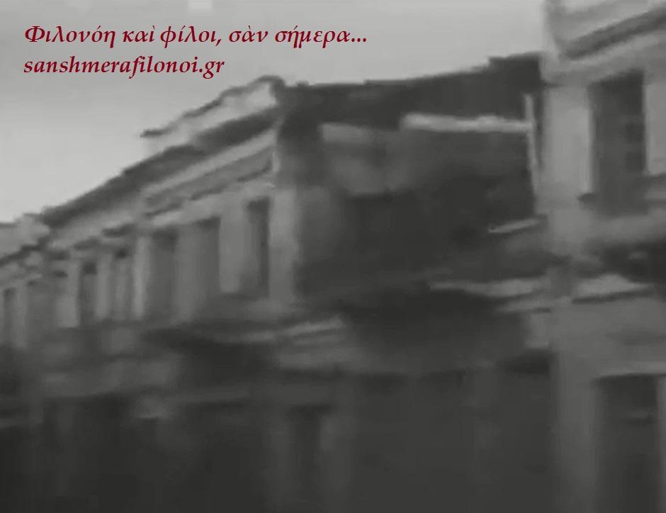 28 Ὀκτωβρίου 1940. Οἱ βομβαρδισμοὶ τῶν Ἑλληνικῶν πόλεων.