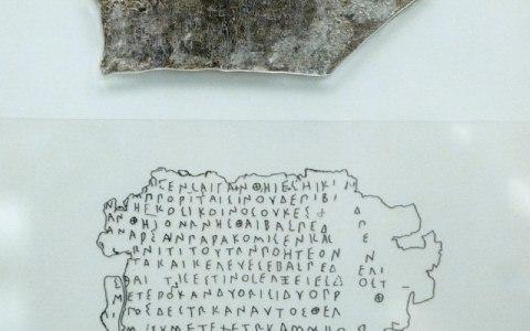 Το ευδιάκριτο ελληνικό κείμενο της επιγραφής δίνει πολύτιμες πληροφορίες για τις εμπορικές δραστηριότητες στην πόλη.
