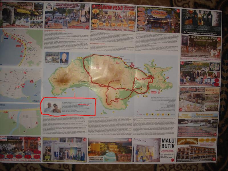 Τί ἔγινε μέ τόν χάρτη; Ἀπεσύρθῃ;χάρτης ἐντὸς