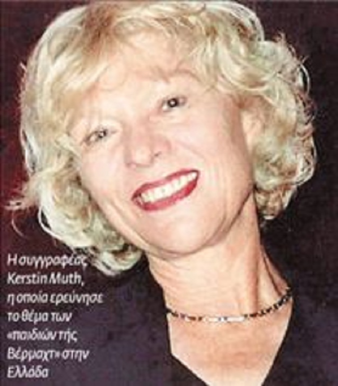 Η συγγραφέας Kerstin Μuth, η οποία ερεύνησε το θέμα των «παιδιών τής Βέρμαχτ» στην Ελλάδα