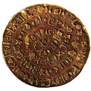 Τὸ πρῶτο κοσμικὸ ἀλφάβητο τῆς Κρήτης.3