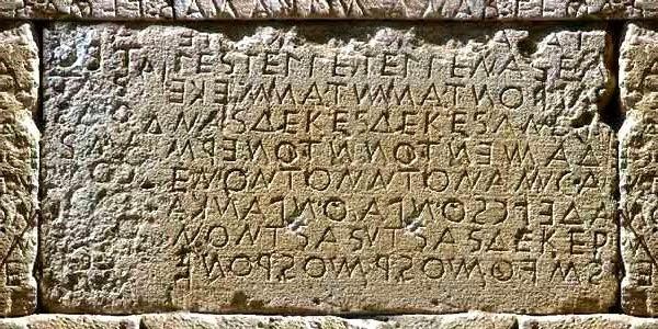Τὸ πρῶτο κοσμικὸ ἀλφάβητο τῆς Κρήτης.4